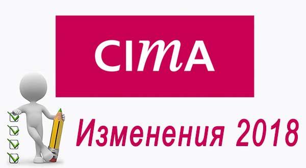 CIMA-2018